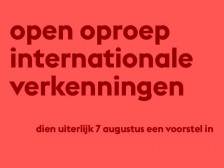 OpenOproepInternationaleVerkenningen